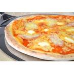 【イタリアンピザ】サーモンマスカルポーネ ピザサイズ22センチ